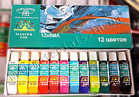 Акриловые краски Global 12 цветов 6 мл