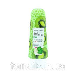 Увлажняющий гель Milatte Fashiony Fruit Soothing Gel Kiwi, 200 мл