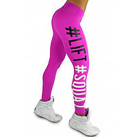 Леггинсы Lift Squat для фитнеса, розовый