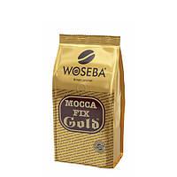 Кофе Woseba Mocca Fix Gold, 500 г, Польща