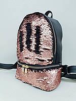 Женский рюкзак с  пайетками розовыми  из эко-кожи