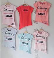 Крутая футболка для девочек от 3 до 6 лет