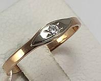 Кольцо с бриллиантом золотое 585 пробы СССР