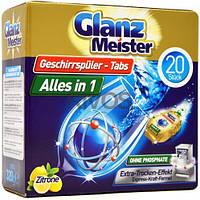 Таблетки для посудомойки GLANZ MEISTER 20 TABS - M6812898