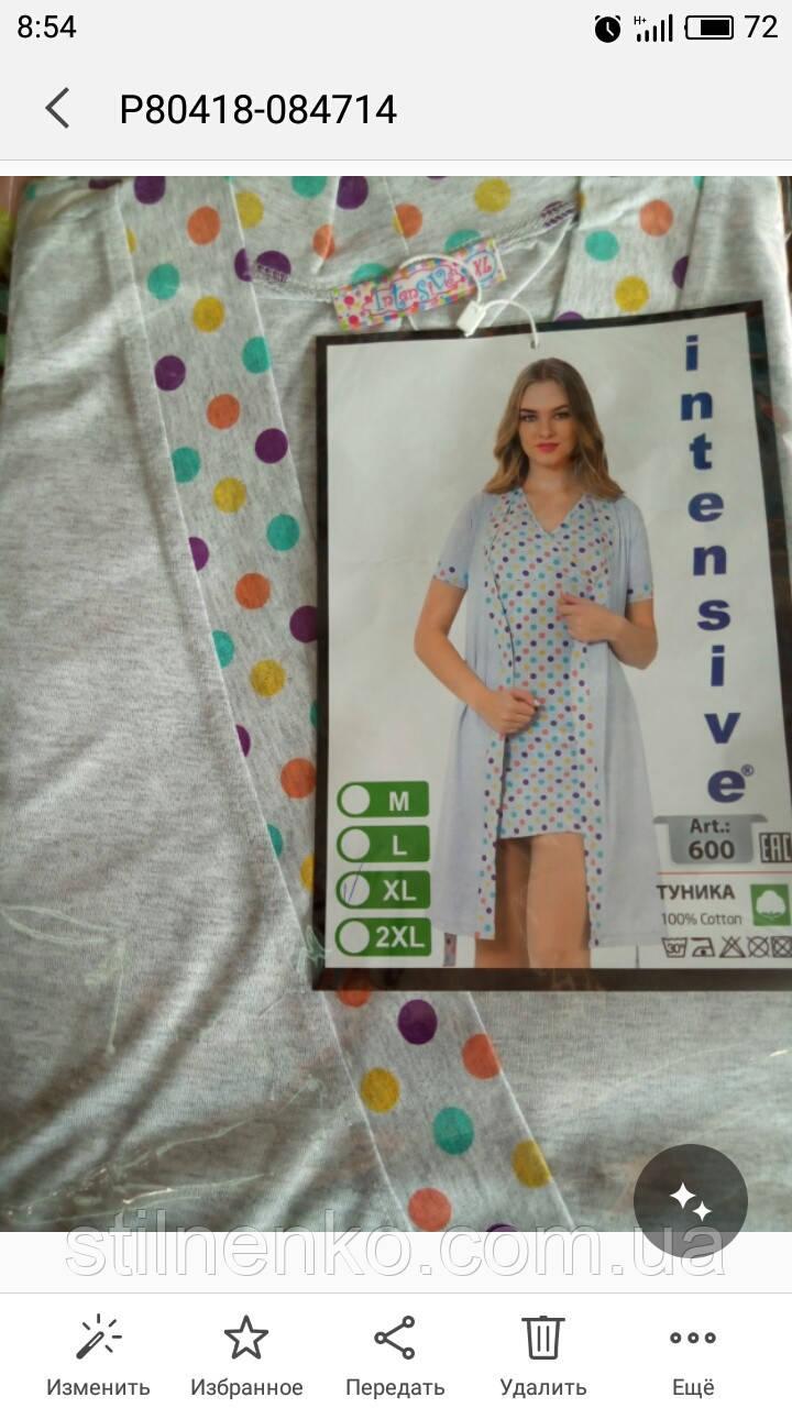 """Сорочка для кормящих мам """"Intensive"""" тройка XL"""