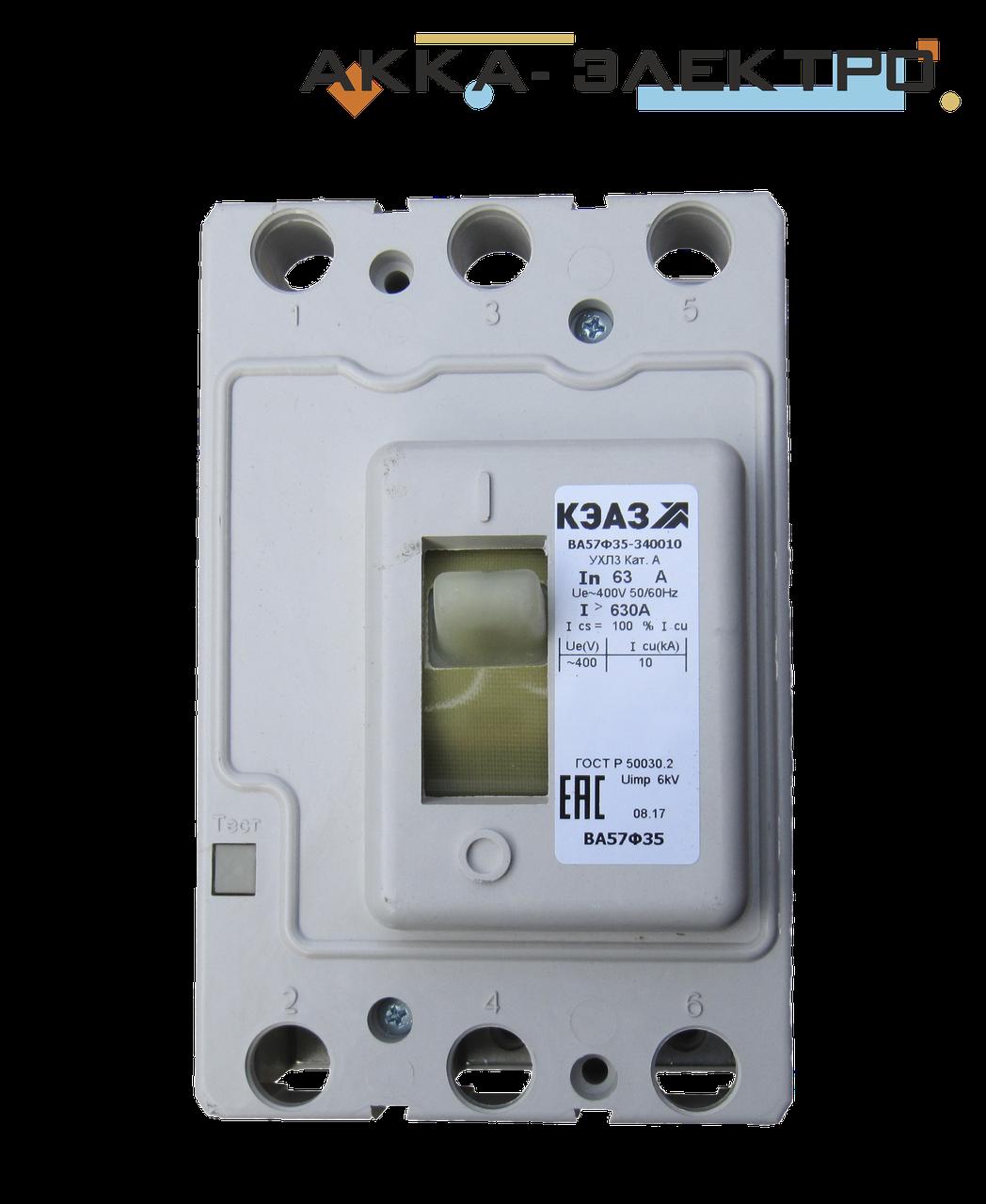 Автоматичний вимикач ВА57Ф35 63А KEAZ