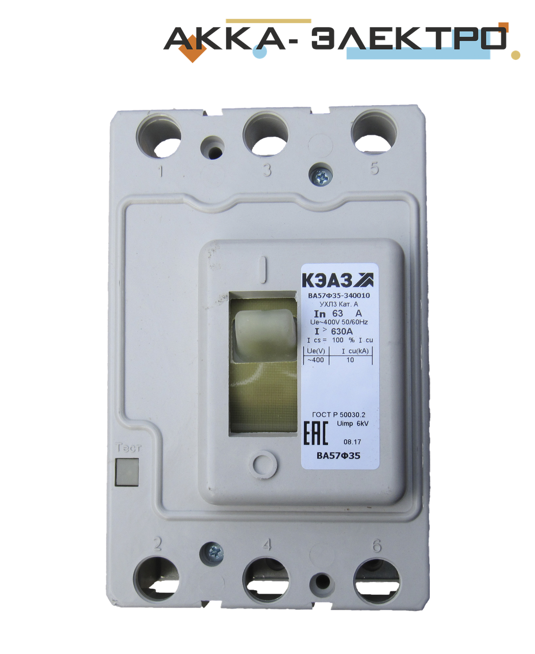 Автоматический выключатель ВА51-35 200А KEAZ