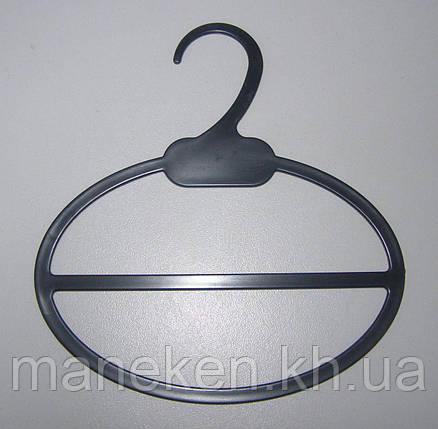 Вешалка для шарфиков чёрная 14см, фото 2