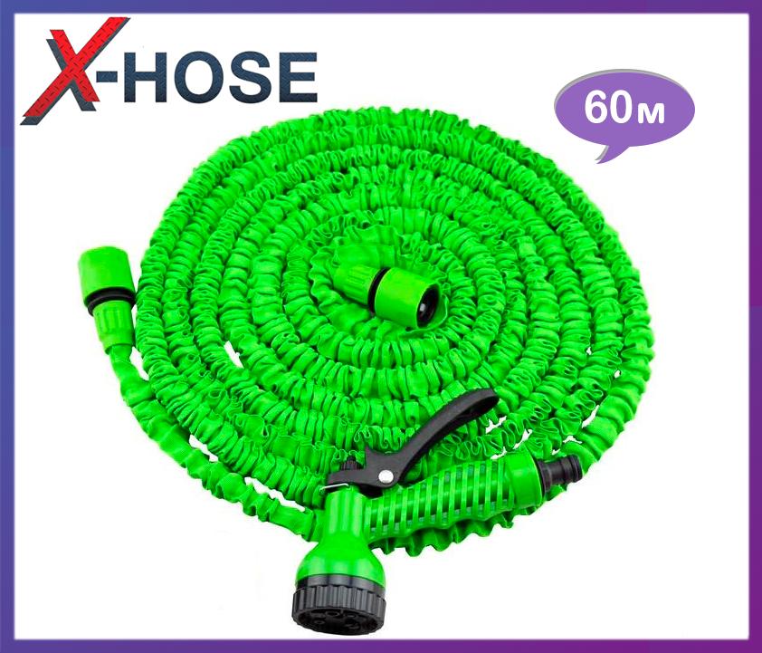 Поливочный шланг X-Hose/Magic Hose 60 м. с распылителем.