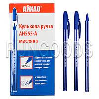 """Ручка """"AIHAO"""" Original AH-555"""