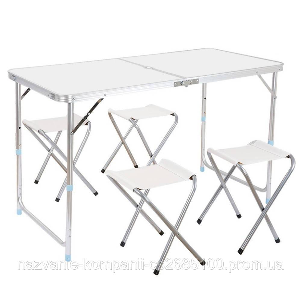 Набор стол складной+4 стула для пикника