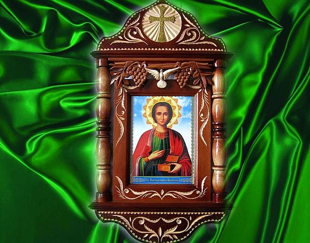 Св. Пантелеймон Целитель