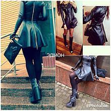 Сукня жіноча ЕКО-ШКІРА 42-46р довжина 85 см