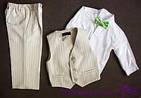 Классический костюм, жилет и брюки для малышей (код 30)