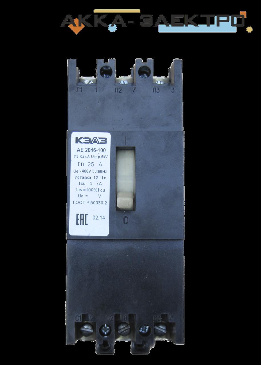Автоматический выключатель АЕ2046 25А KEAZ