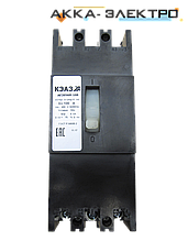 Автоматичний вимикач АЕ2056 80А KEAZ