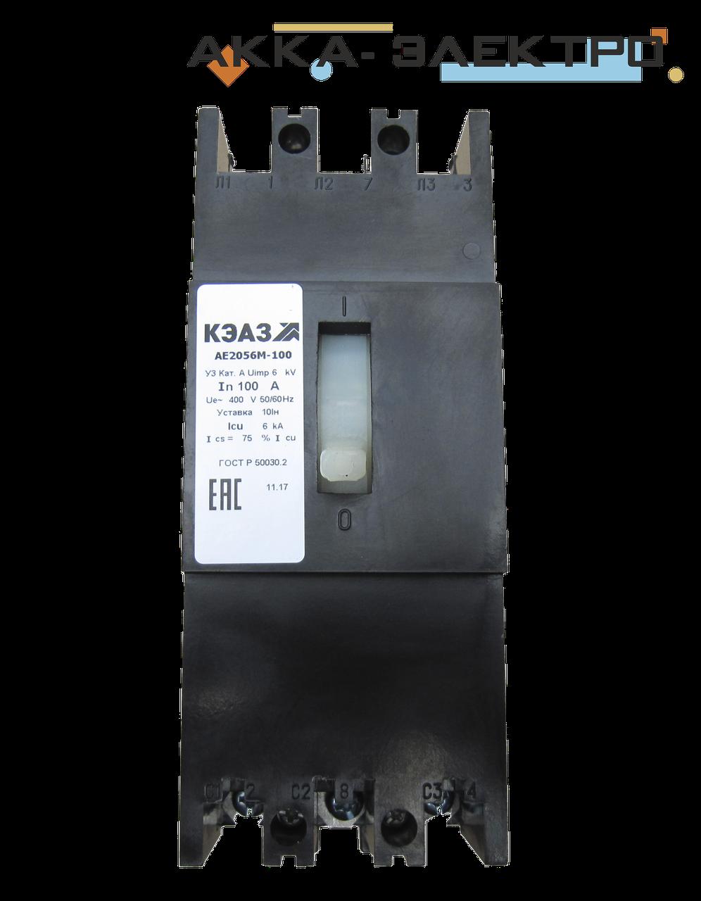 Автоматический выключатель АЕ2056 100А KEAZ