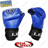 Перчатки для рукопашного боя Free Fight кожаные, синий. Размеры М, L, фото 1