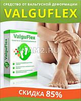 ValguFlex - средство от вальгусной деформации