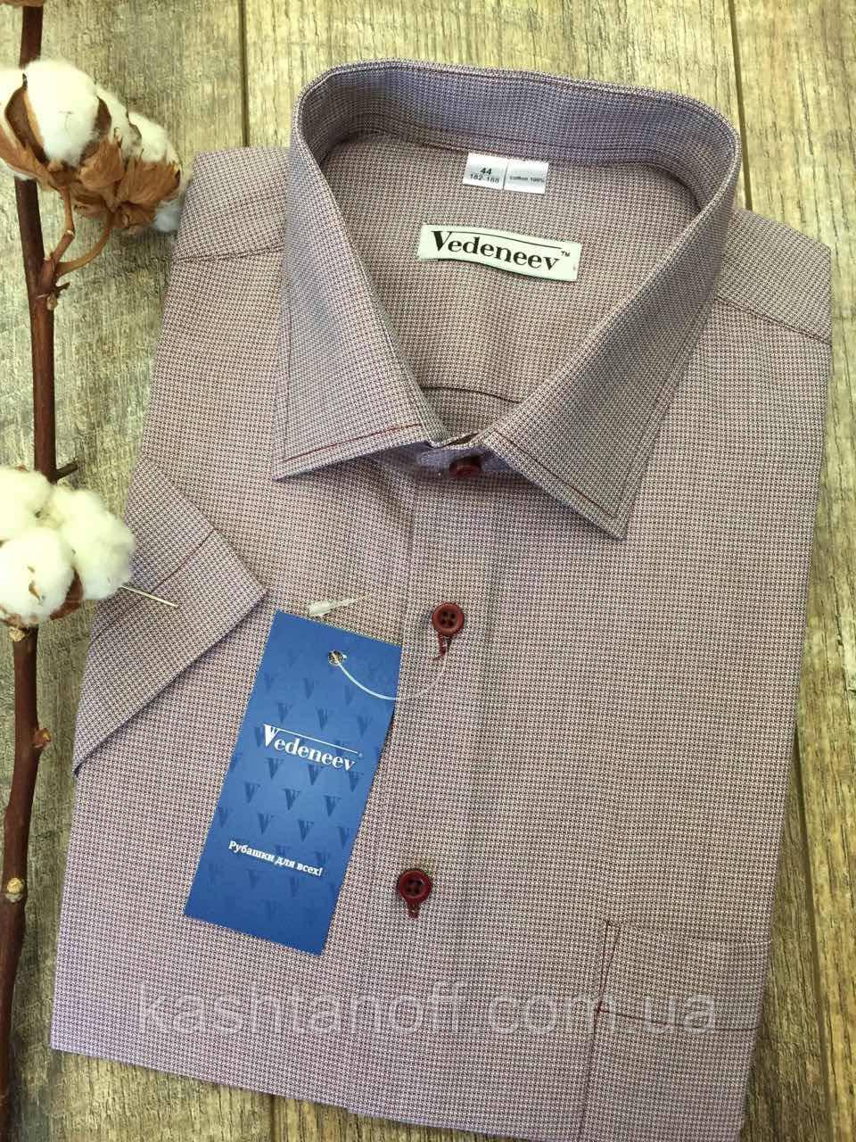 Летняя мужская рубашка с коротким рукавом меланж бордового цвета