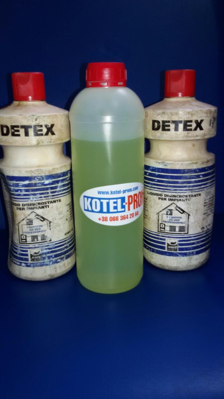 Detex для промывки теплообменников купить Промывочная установка Pump Eliminate 30 v4v Новотроицк