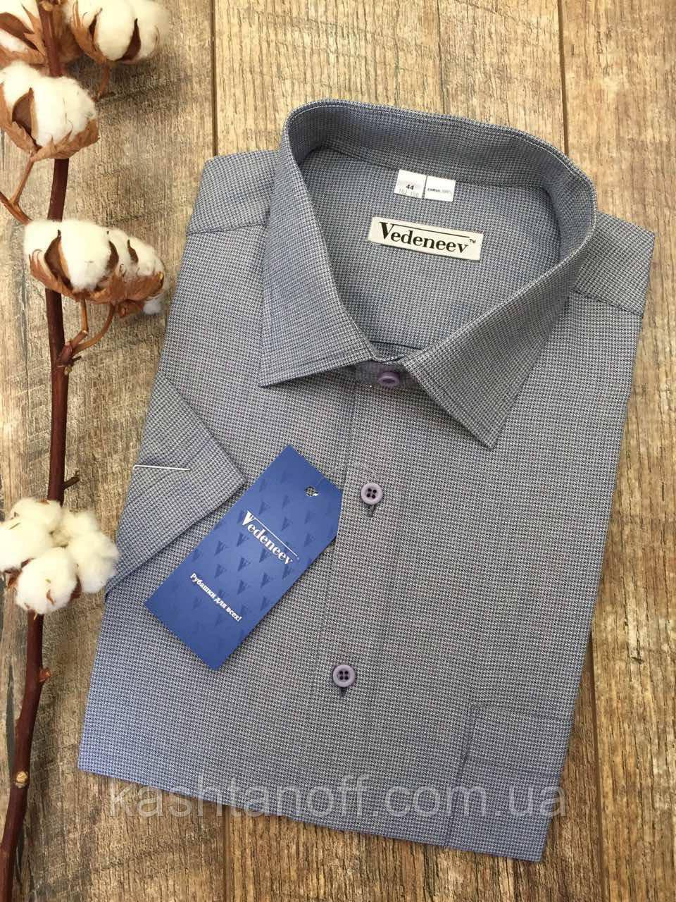Мужская рубашка с коротким рукавом меланж джинсового цвета
