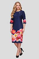 Женское платье стройнящее Лилия розы