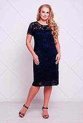 Синее платье из гипюра для полных Лючия 54 размер