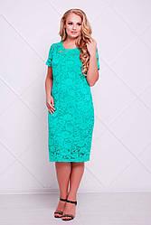 Мятное гипюровое платье больших размеров Лючия 54, 58 размер