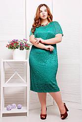 Нарядное гипюровое платье для полных Лючия 54, 56 размер