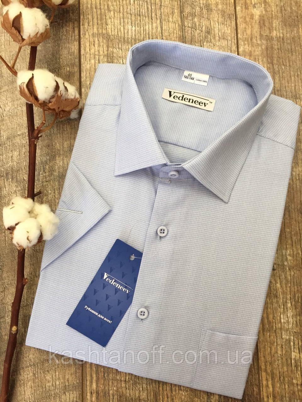 d25cc87fbcb9e39 Мужская рубашка с коротким рукавом меланж голубого цвета - Интернет-магазин  КАШТАН Мужская, женская