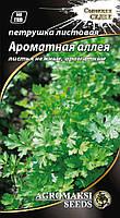 Насіння петрушки Ароматна Алея листова, 15г