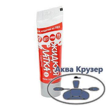 Жидкая латка в Украине - цвет свело серый - материалы для ремонта лодок пвх
