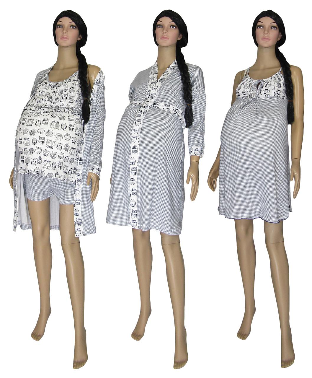 Комплект в роддом 02117 Grey Owl, пижама и халат + ночная рубашка (подарок), р.р.46,48