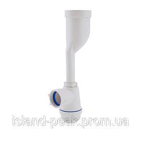 АНИ Сифон (U1000) для писсуара (выход 32 мм)
