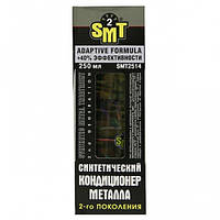 Синтетический кондиционер металла - SMT 2514.