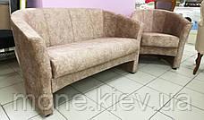 "Комплект ""Мадрид"" диван и кресло, фото 2"