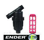 """Фильтр сетчатый 1"""" «ENDER» (пропускная способность 5м3/ч)"""