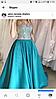 Вечернее платье модель №3 Mori Lee
