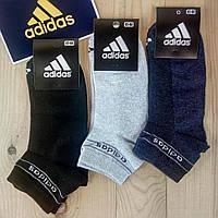 """Носки мужские летние сетка """"Adidas"""" ассорти 41-44р  НМЛ-06404, фото 1"""