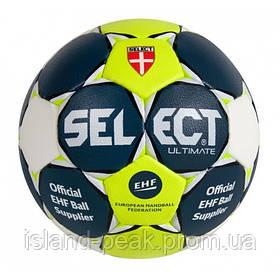 Мяч гандбольный SELECT Ultimate №2 1611854250