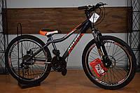 """Подростковый горный велосипед 24"""" Ardis Avanger, фото 1"""