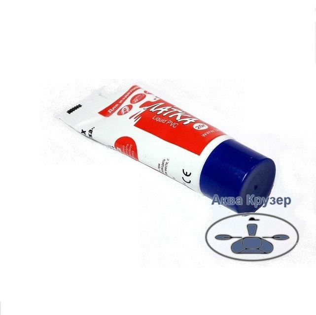 Клей Жидкая Латка ПВХ, 20 грамм, цвет фиолетовый (Intex) - для ремонт надувных матрасов Intex