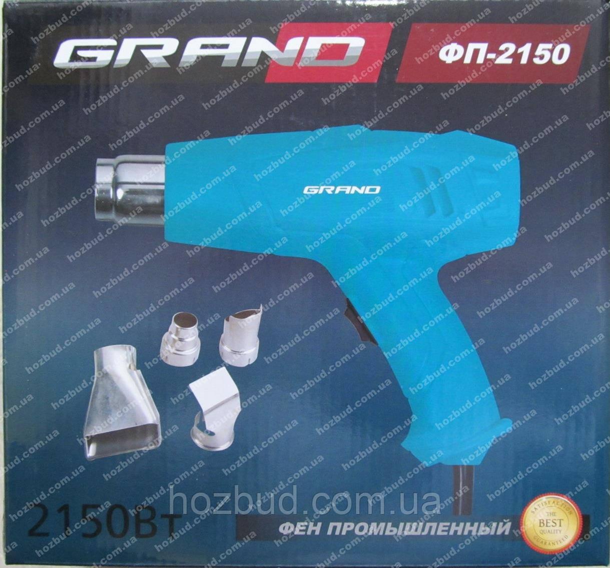 Фен промышленный Grand ФП-2150