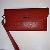 Кожаный темно-красный кошелек KARYA