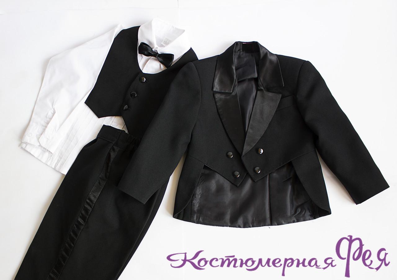Классический костюм для мальчика, маленький джентельмен, детский фрак, смокинг (код 1)