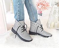 Ботинки осенне-весенние женские из натуральной кожи серые на шнуровочке Код  1532 AR 8338a4b99f2