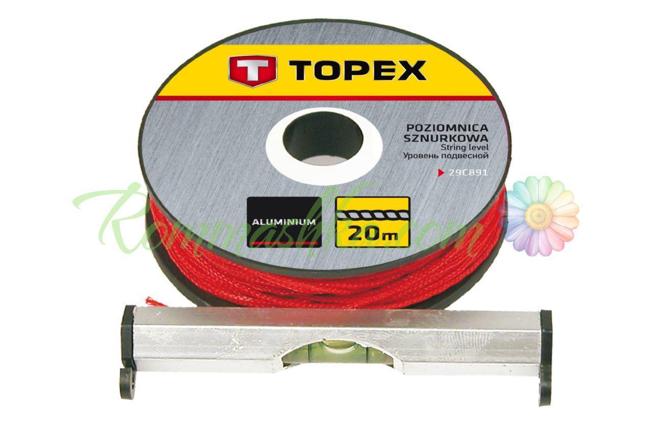 Уровень подвесной Topex - 20 м