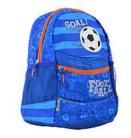 Рюкзак дитячий K-20 Football