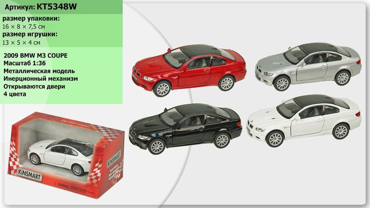 Машинка BMW M3 COUPE 5348 W металева, інерційна, гумові колеса, 4 кольори, в коробці, 16-7-8 см.